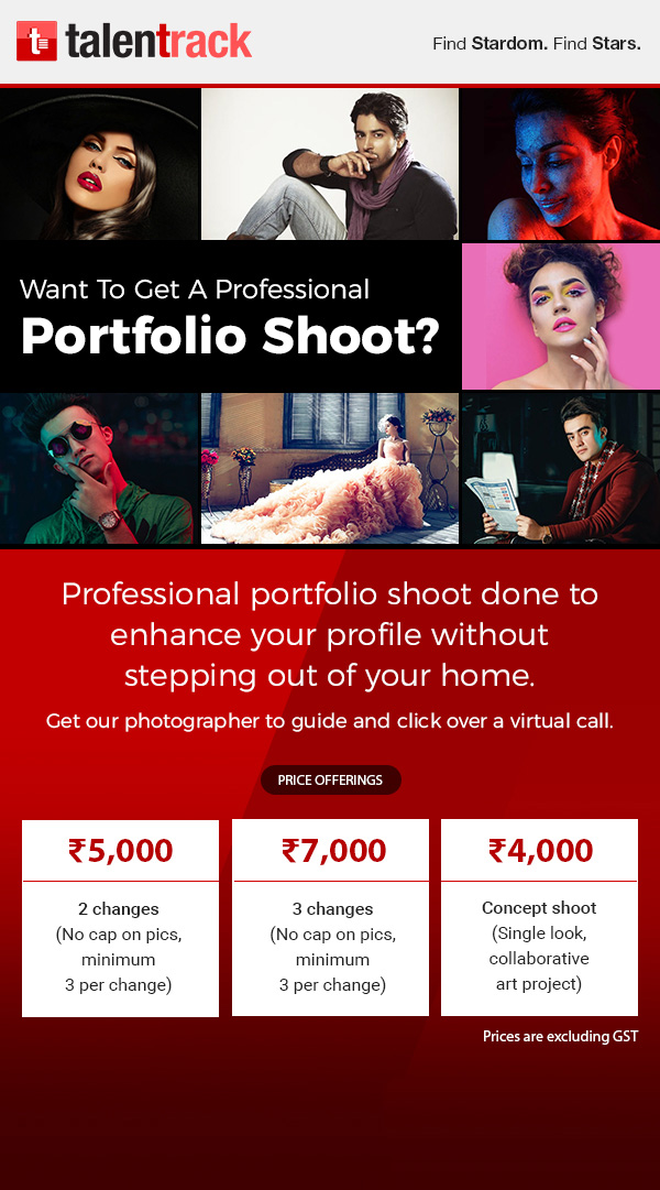 Want To Get A Professional Portfolio Shoot? Send Enquiiry