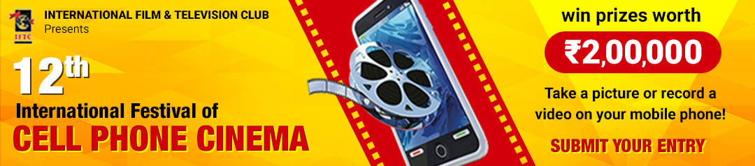 IFTC Presents, 12th International Festival of CELL PHONE CINEMA