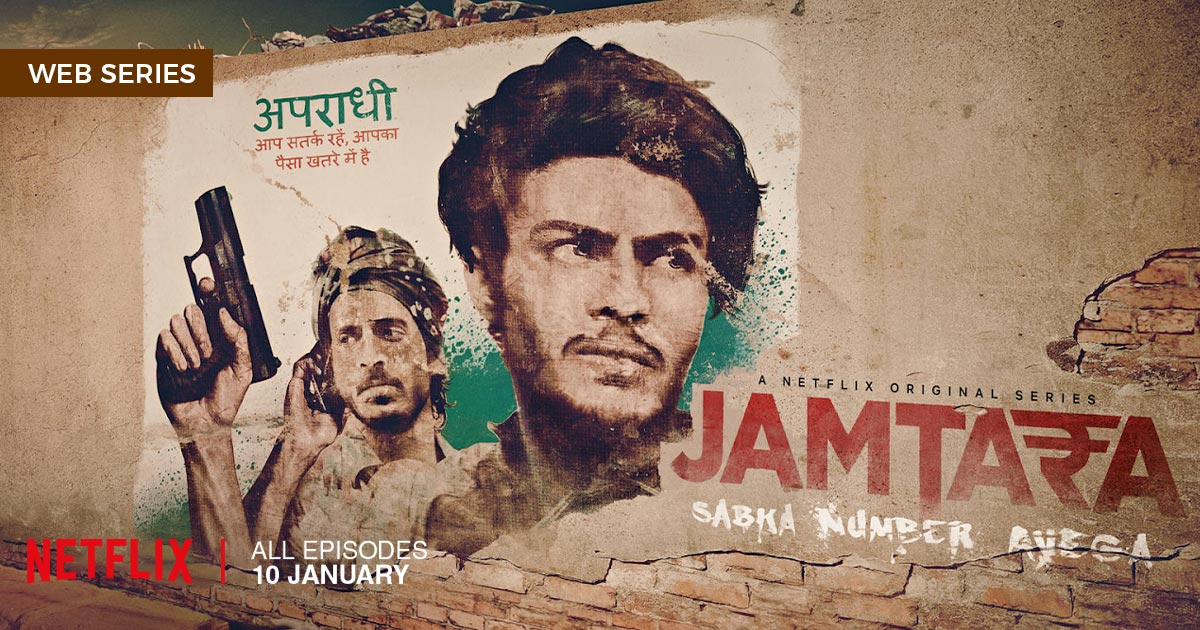Jamtara – Sabka Number Ayega: Something Phishy is arriving on Netflix