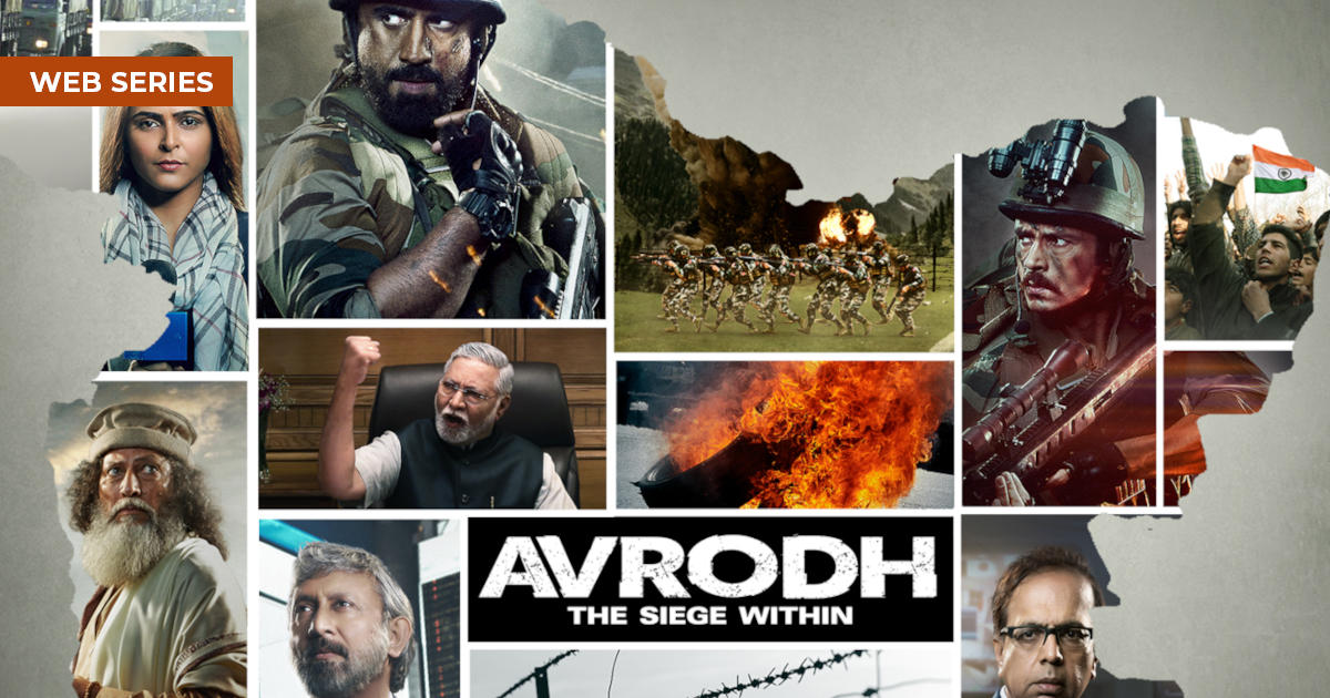 Avrodh: The Siege Within - The event you know, the story you don't!