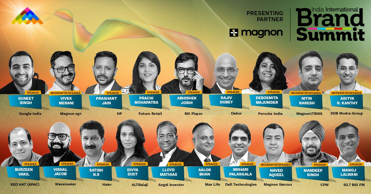 IIBS 2020: Confluence of the best marketing minds in India